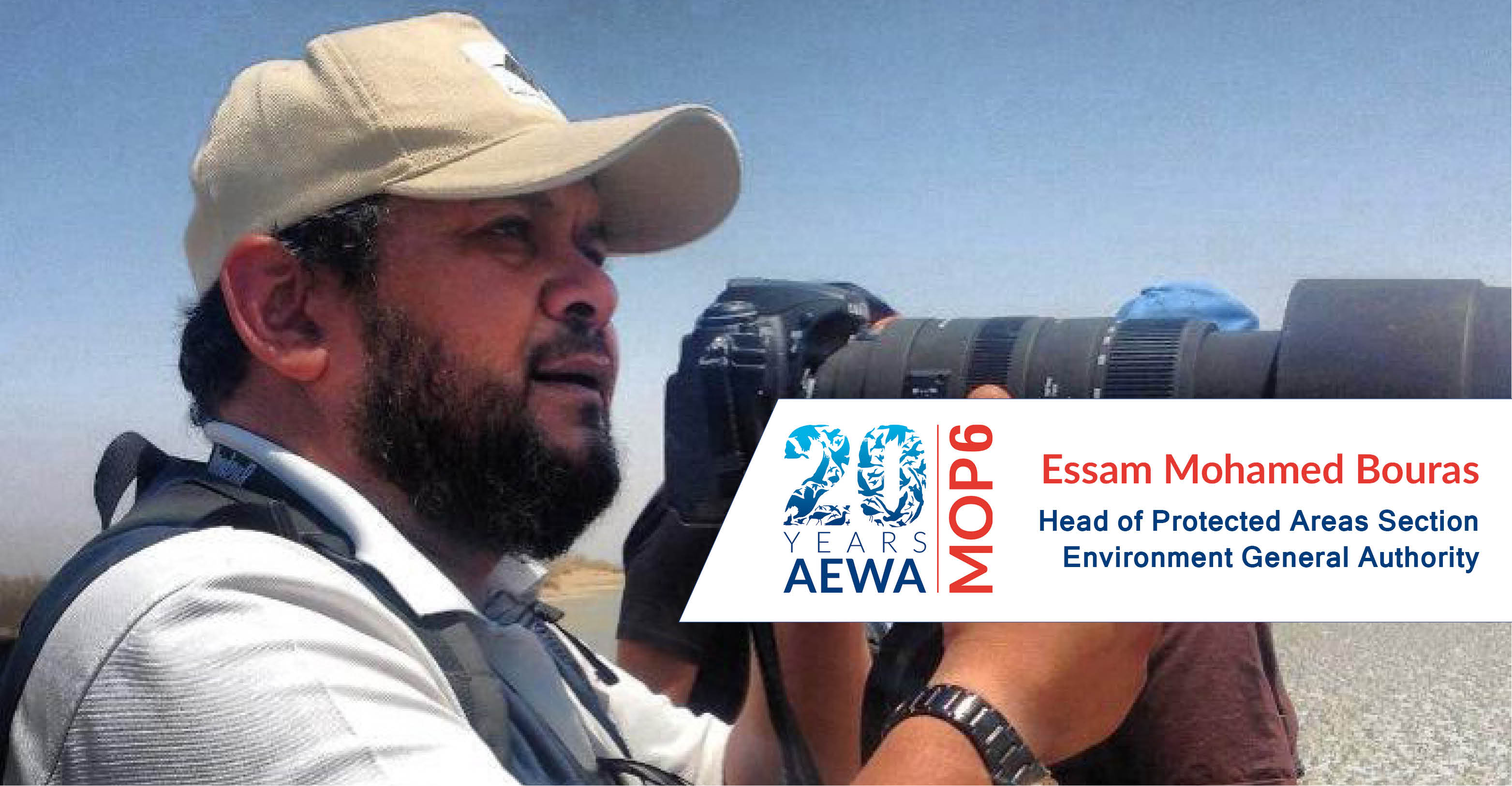 People behind AEWA - Essam Mohamed Bouras
