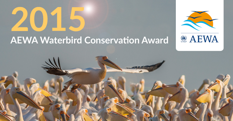 The 2015 AEWA Conservation Award Goes to...