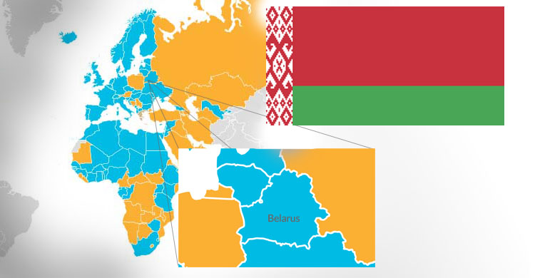The accession of Belarus brings AEWA Membership to 76